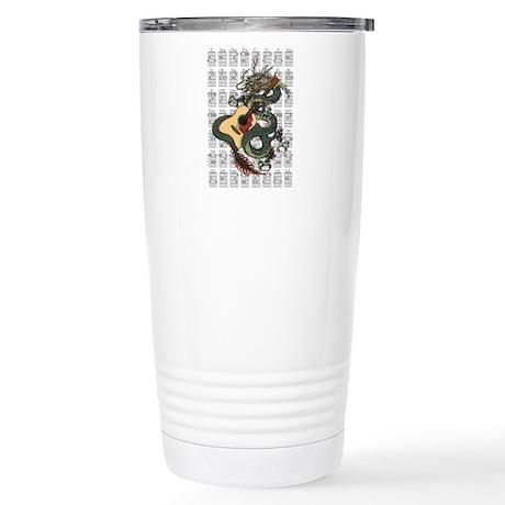 DGC01 Stainless Steel Travel Mug