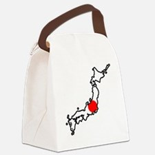 Japan Flag Map Canvas Lunch Bag