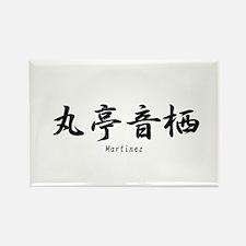 Martinez name in Japanese Kanji Rectangle Magnet