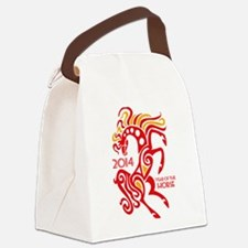 2014 Year of the Horse Canvas Lunch Bag