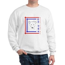 Framed Classic Jindo Sweatshirt