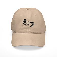 2014 Year Lucky Horse Shoe Baseball Cap