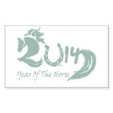 2014 Year Lucky Horse Decal