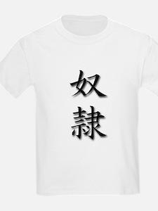 Slave Kanji T-Shirt