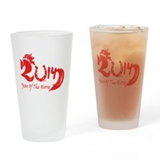 Lucky Horse Year 2014 Drinking Glass