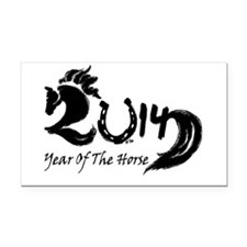 2014 Year Lucky Horse Shoe Rectangle Car Magnet