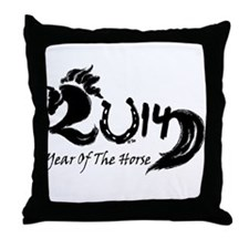 2014 Year Lucky Horse Shoe Throw Pillow