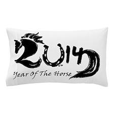 2014 Year Lucky Horse Shoe Pillow Case