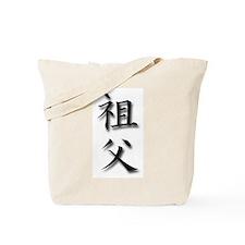 Grandfather Kanji Tote Bag