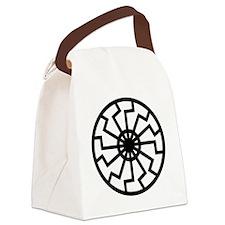 Black Sun Canvas Lunch Bag