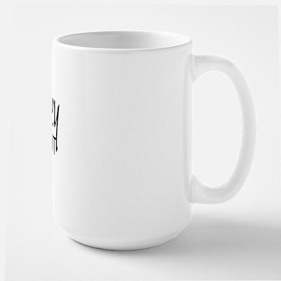 Romney White House Large Mug