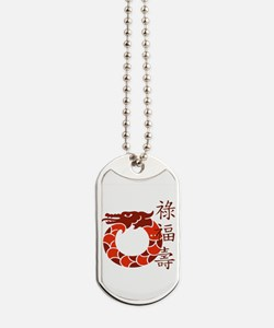 Lucky Red Dragon Dog Tags