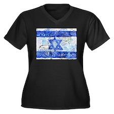 Flag of Israel Plus Size T-Shirt