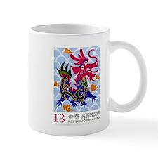 Vintage 1999 China Dragon Zodiac Postage Stamp Mug