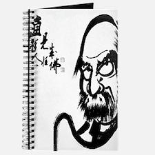 Daruma Journal