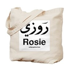 Rosie Arabic Calligraphy Tote Bag