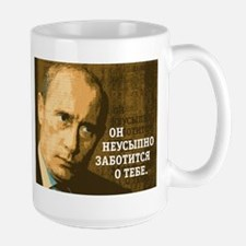 Putin Mug