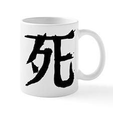 Death/Opera Mug - Left handed