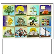 12 Tribes Of Israel Yard Sign