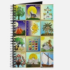 12 Tribes Of Israel Journal