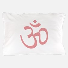 Yoga Ohm, Om Symbol, Namaste Pillow Case
