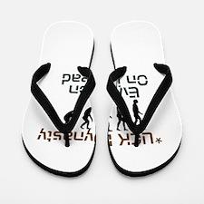 *UCK Dynasty Flip Flops