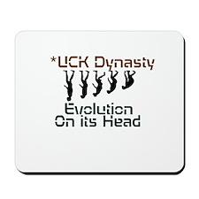 *UCK Dynasty Mousepad