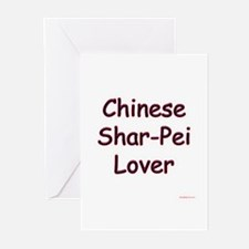Shar Pei Lover Greeting Cards (Pk of 10)