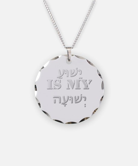 Cute Messianic jewish Necklace