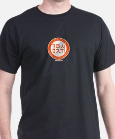 Konglish Translator T-Shirt