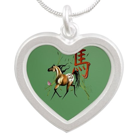 Year Of The Horse Necklaces
