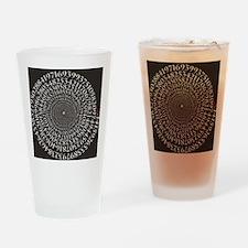Pi-Pie Drinking Glass