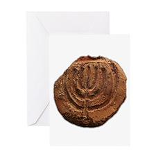 Ancient Menorah Greeting Cards