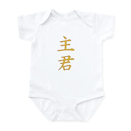 Lord-Master Kanji Infant Bodysuit