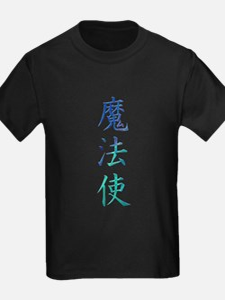 Magician-Wizard Kanji T