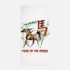 Year Of The Horse- Beach Towel