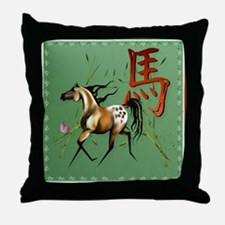 Year Of The Horse- Throw Pillow