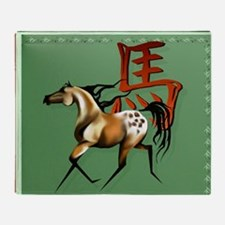 Year Of The Horse- Throw Blanket