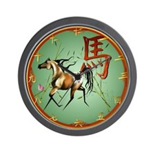 Year Of The Horse- Wall Clock