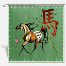 Year Of The Horse- Shower Curtain