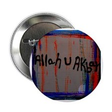 "Allah U Akbar 2.25"" Button"