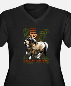 The Year Of The Horse Plus Size T-Shirt