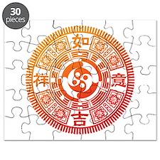 Tao1 Puzzle