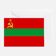 Transnistria Flag Greeting Card
