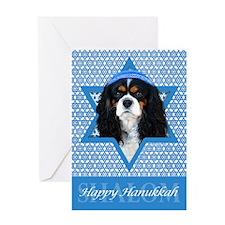 Hanukkah Star of David - Cavalier Greeting Card