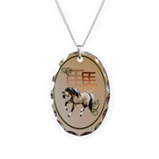 The Year Of The Horse Necklace