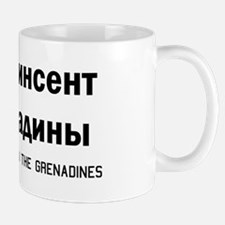 Saint Vincent/Grenadines Mug
