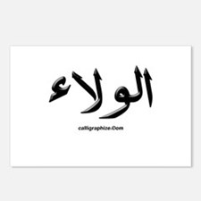 Loyalty Arabic Calligraphy Postcards (Package of 8