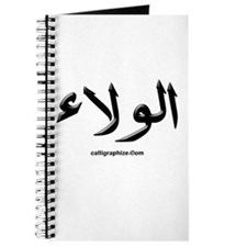 Loyalty Arabic Calligraphy Journal