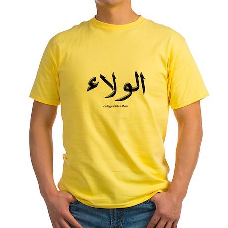 Loyalty Arabic Calligraphy Yellow T-Shirt